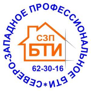 логотип с телефоном